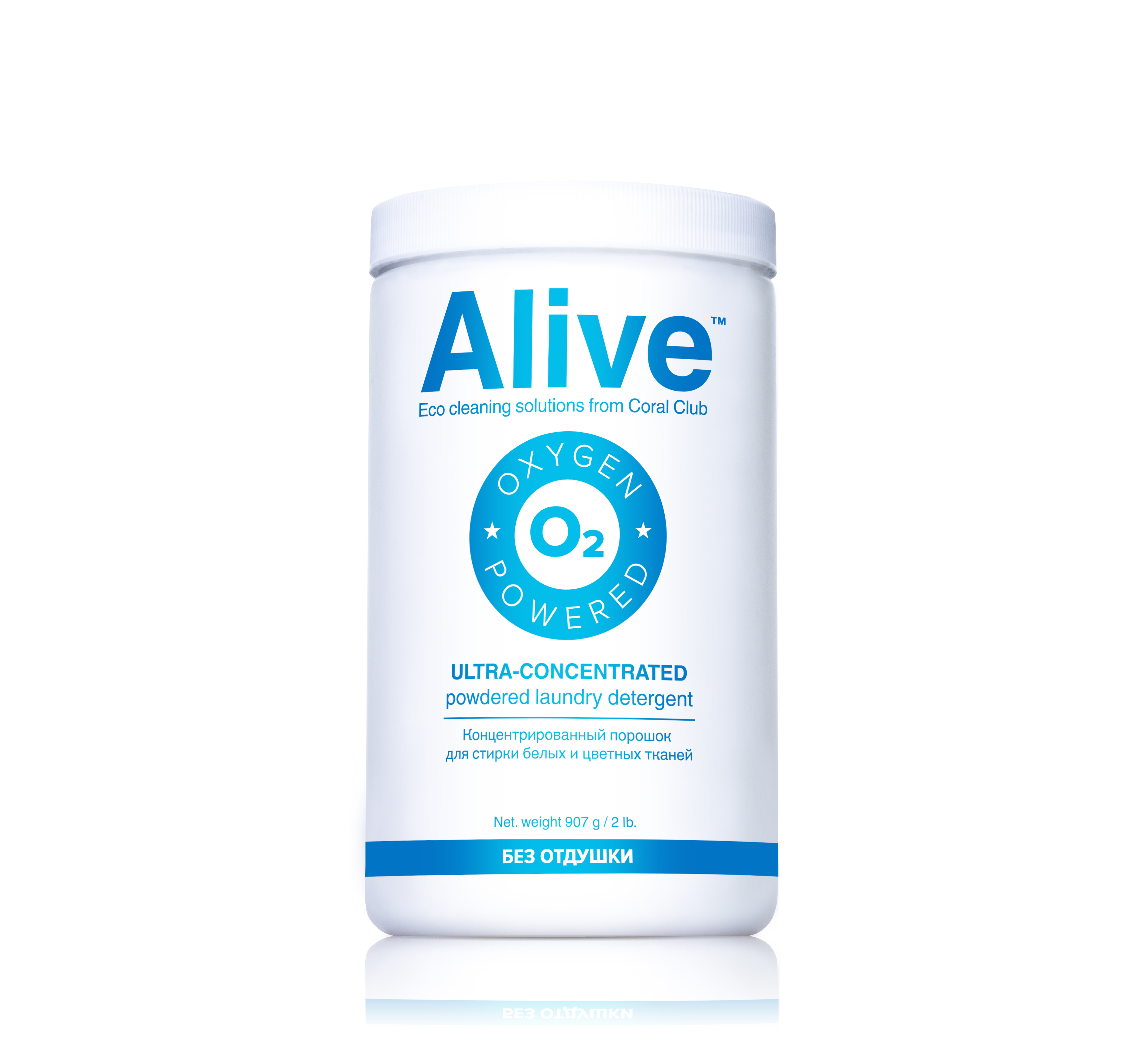 Buy Alive powdered laundry detergent