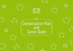 Compensation Plan and Career Guide