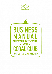 Business Manual